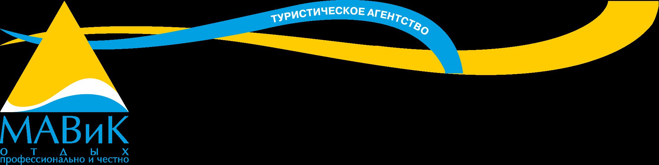 МАВиК в Москве